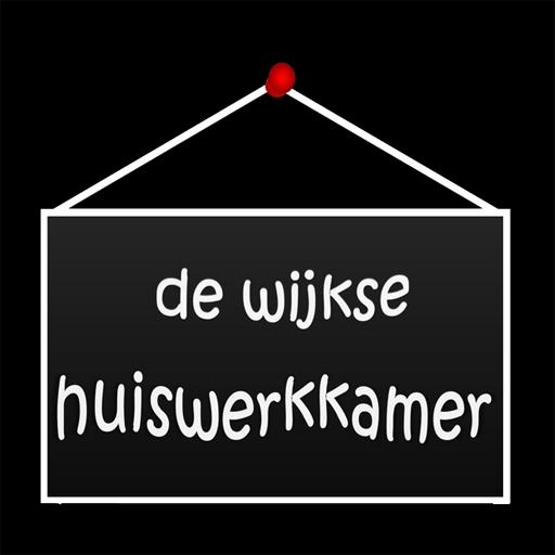De Wijkse Huiswerkkamer
